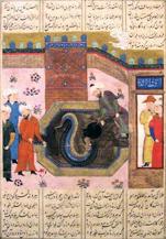 <em>Shāh-nāmah</em>: Aradashīr, Haftvad
